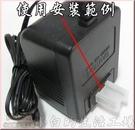 AC 110V 公插頭防塵保護蓋[KA-PLCC-1]一組五顆裝[白色]
