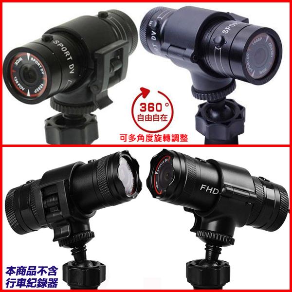 M777 M652 M775 M733 M738D SJ2000 LOOKING DB-1 MIO 雙捷龍錄得清摩托車行車記錄器支架機車行車紀錄器車架