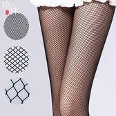 漁網襪鏤空女性感網襪連褲襪小網眼絲襪女長款細網紗開檔連體襪子 【格林世家】