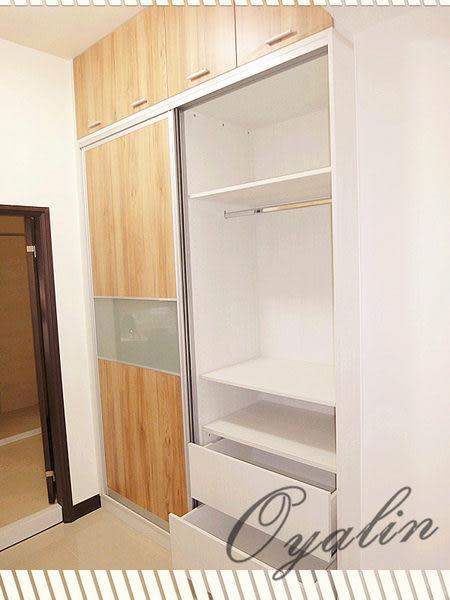 【歐雅 系統家具 】鋁框推拉門衣櫃