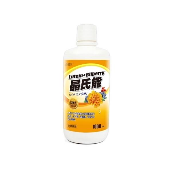 草本之家-晶氏能葉黃素液1000mlX1瓶