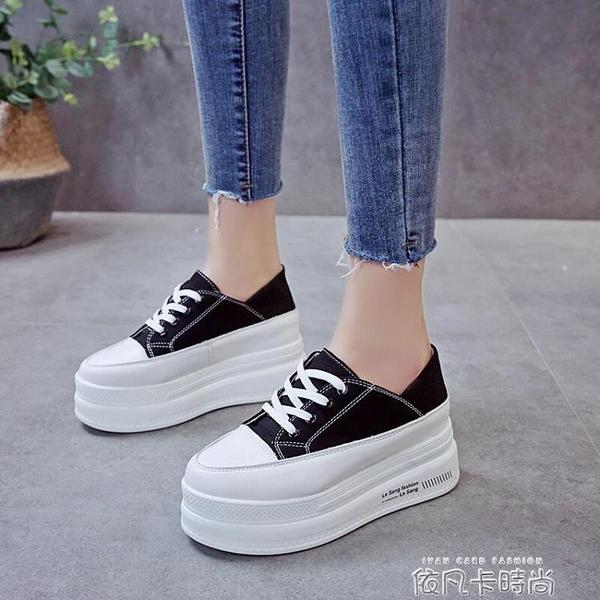帆布鞋女2020新款鬆糕鞋女厚底休閒內增高女鞋夏季單鞋潮 依凡卡時尚