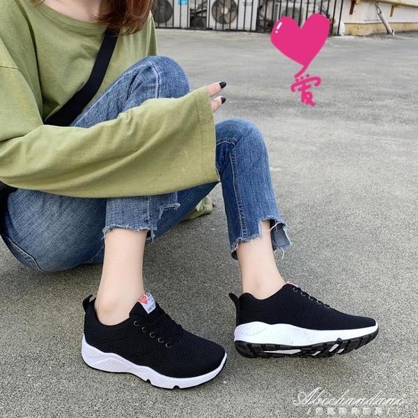 女鞋2020夏季新款透氣網面網鞋平底百搭運動跑步休閒鞋老北京布鞋 黛尼時尚精品