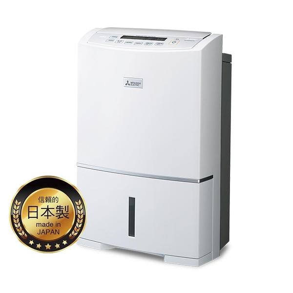 【分24期0利率】【MITSUBISHI 三菱】3C LiFe 日本製16L 高效能清淨乾衣除溼機 MJ-E160HN-TW