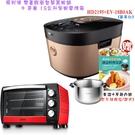 【贈原廠內鍋+奇美18L烤箱+料理食譜】...