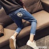 牛仔褲男韓版潮流2020春季百搭學生顯瘦修身小腳褲帥氣個性九分褲  英賽爾