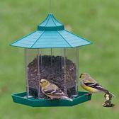 餵鳥器 施食餵鳥器野外陽台戶外防水懸掛式餵食器