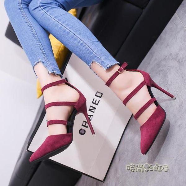 2019春歐美新款尖頭高跟鞋細跟淺口一字扣帶女鞋絨面腳環綁帶單鞋「時尚彩虹屋」