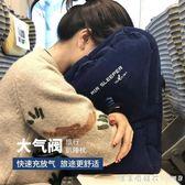 趴睡枕抱枕長途飛機充氣枕頭旅行枕便攜旅行睡覺神器出差必備 漾美眉韓衣