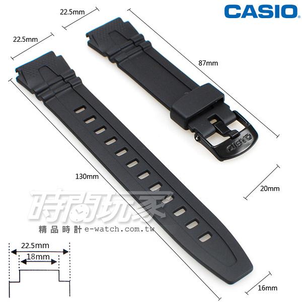 18mm 22.5mm錶帶 CASIO卡西歐 橡膠錶帶 黑色 錶帶 HDD-600-1AV適用 HDD-600G-9AV B18-HDD-600黑
