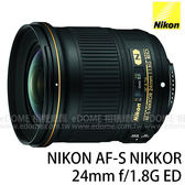 NIKON AF-S 24mm F1.8 G ED (24期0利率 免運 國祥公司貨) NIKKOR 24mm F1.8G 大光圈鏡頭