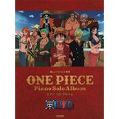 小叮噹的店 鋼琴譜 149760 航海王 ONE PIECE 精選樂譜集