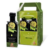 博能生機~100%冷萃初榨橄欖油500ml/罐 (2入禮盒組)