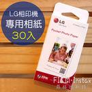 特價【菲林因斯特】LG Pocket p...