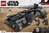 樂高LEGO STAR WARS 星際大戰 忍武士走獸運輸艦 75284 TOYeGO 玩具e哥