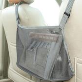 ✭慢思行✭【P613】汽車座椅收納網兜 創意 車載 收納袋 車用掛袋 椅背 掛式 懸掛收納袋