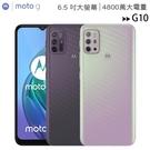 MOTO G10 四鏡頭4800萬大電量大容量手機◆送原廠鋼化玻璃貼+側掀皮套