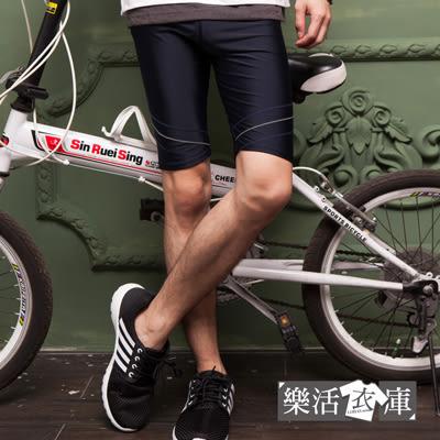 【5652】多功能運動彈力緊身抽繩短褲(共二色)● 樂活衣庫