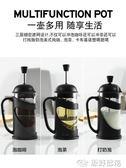 奶泡機 咖啡壺過濾器沖泡壺濾網咖啡杯家用打奶泡沖茶器手沖咖啡機 JD 伊蘿鞋包精品店