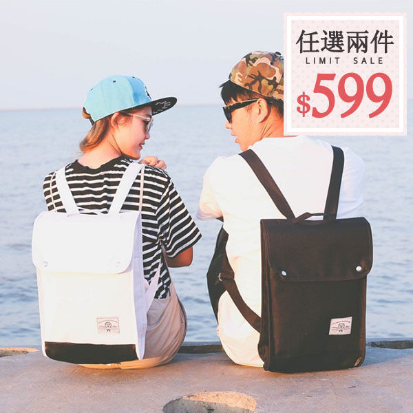 後揹包-日系簡約款拚色方形挺版情侶款雙肩包 後揹包 旅行包 可放A4 【AN SHOP】