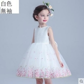熊孩子❤2017夏季公主裙女童禮服裙(白色無袖)