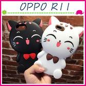 OPPO R11 5.5吋 立體蝴蝶結貓咪手機套 TPU保護套 全包邊手機殼 可愛小貓保護殼 喵星人 招財貓