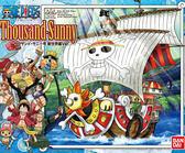 組裝模型 ONE PIECE 海賊王航海王 千陽號 新世界篇版 (角色需自行塗裝) TOYeGO 玩具e哥