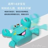 抖音同款網紅兒童寶寶仿真會爬動物電動爬行螃蟹玩具地攤燈光音樂 西城故事