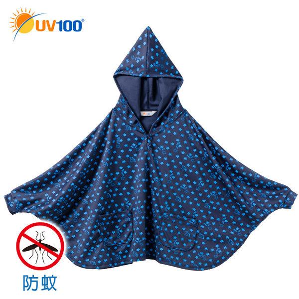 UV100 防曬 抗UV-防蚊印花斗篷-兒童