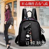 後背包—雙肩包女士新款韓版百搭潮背包包軟皮休閒時尚旅行大容量書包