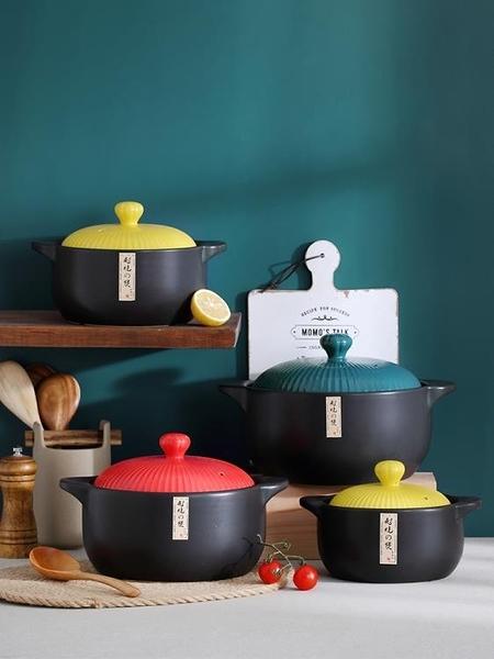 陶瓷鍋小砂鍋燉鍋家用 亞斯藍