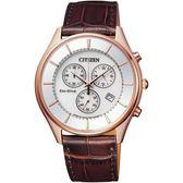 CITIZEN 星辰 GENT'S 復古紳士品味三眼光動能計時腕錶-玫瑰金X咖啡皮AT2362-02A
