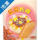 雙葉紅豆粉粿冰棒67g*5支【愛買冷凍】