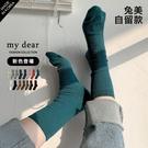 MD韓【A09200134】四分羅紋襪14色