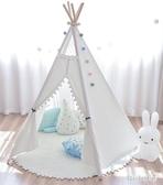 兒童帳篷室內公主女孩游戲屋公主房印第安風格玩具屋寶寶禮物WL3073【bad boy時尚】