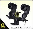 多功能 E27 標準規格 萬向 雙獨立開關 攝影雙燈具 雙燈座