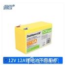 電池倍量12v伏鋰電池18650大容量可...