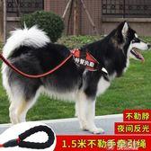 狗狗胸背帶牽引繩泰迪金毛拉布拉多大中小型犬狗鍊子 全館滿千折百