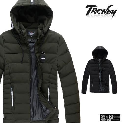 『潮段班』【SD090398】秋冬深色加厚保暖口袋拉鍊連帽夾克外套