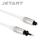 JetArt  捷藝 2.0M 光纖音源線 CBA120