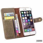 蘋果7手機殼翻蓋牛皮iphone8X皮套帶掛繩6splus手機套7P 樂活生活館