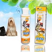 金德恩 台灣製造 SGS認證 寵物用 奈米銀絲Ag+ 除臭蜜粉