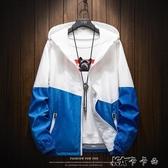 青少年大碼運動外套男士春秋拼色夾克學生上衣服褂子潮流 卡卡西