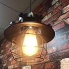 工業風復古鐵藝吊燈 Loft吸頂燈餐客廳...