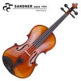 ★集樂城樂器★法蘭山德 Sandner TA-1中提琴展示品僅此一把