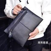 新品男士手包時尚手拿包男軟皮手抓包商務大夾包男包手機包信封包 3色