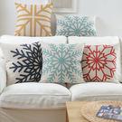 簡約時尚幾何雪花抱枕 靠墊 沙發裝飾靠枕(二入)