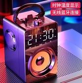 藍芽音箱大音量戶外便攜式3d環繞廣場舞音響家商用無線小型低音炮 小時光生活館