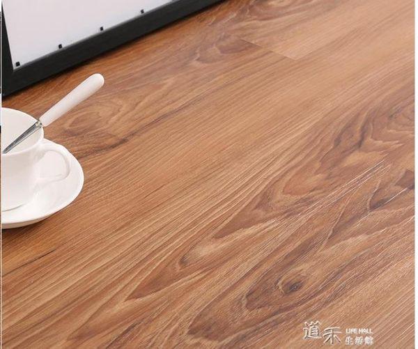 地板貼紙 地板革 加厚 耐磨 防水 地貼 pvc地板 地膠 膠地板地貼YYS 道禾生活館