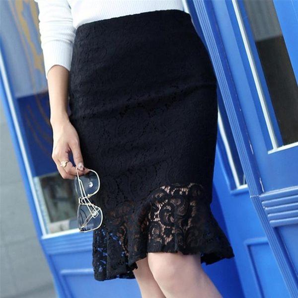 2018春夏季新款韓版高腰顯瘦蕾絲裙包臀裙魚尾裙中長款黑色半身裙 麻洋